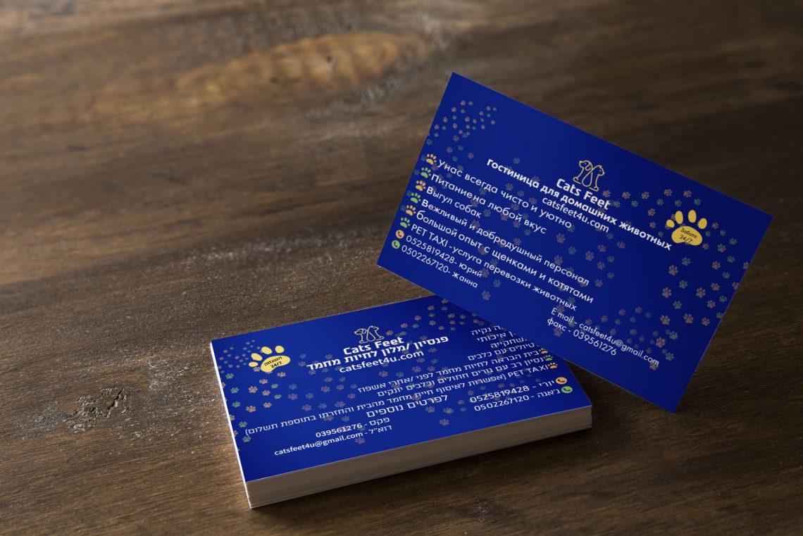 מיתוג כרטיסי ביקור מגהדזיין