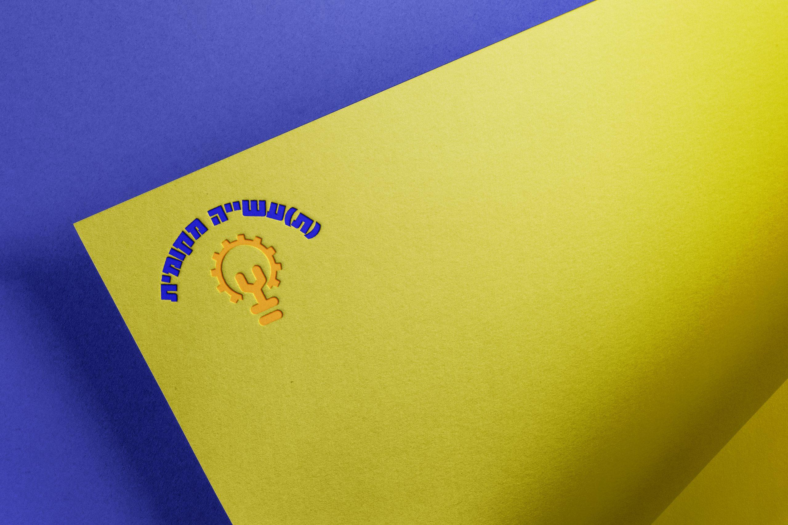 לוגו למיזם תעשיה מקודמית סטודיו מגהדזיין