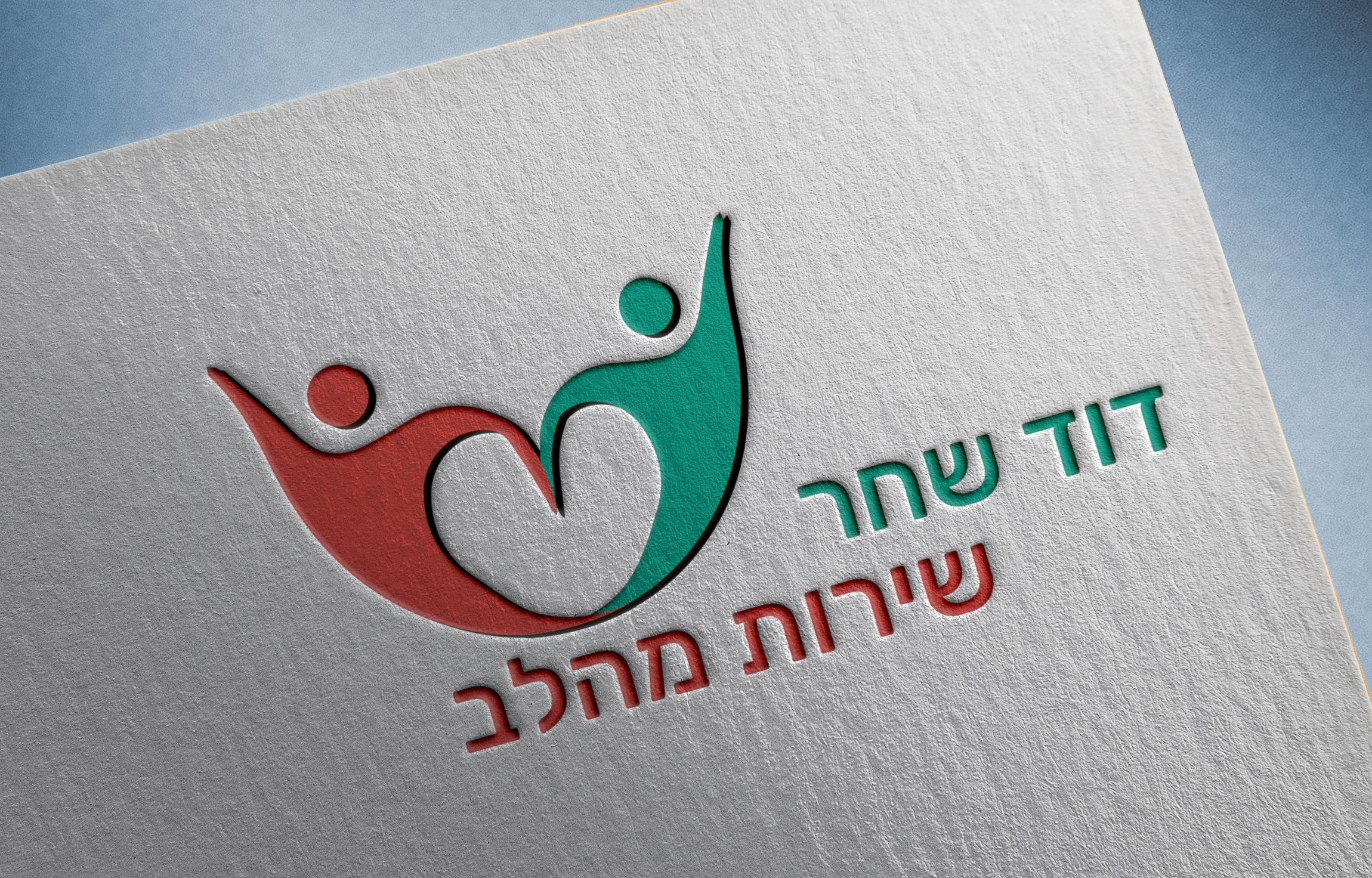 לוגו מיתוג עבור לקוח מגה דזיין נתניה