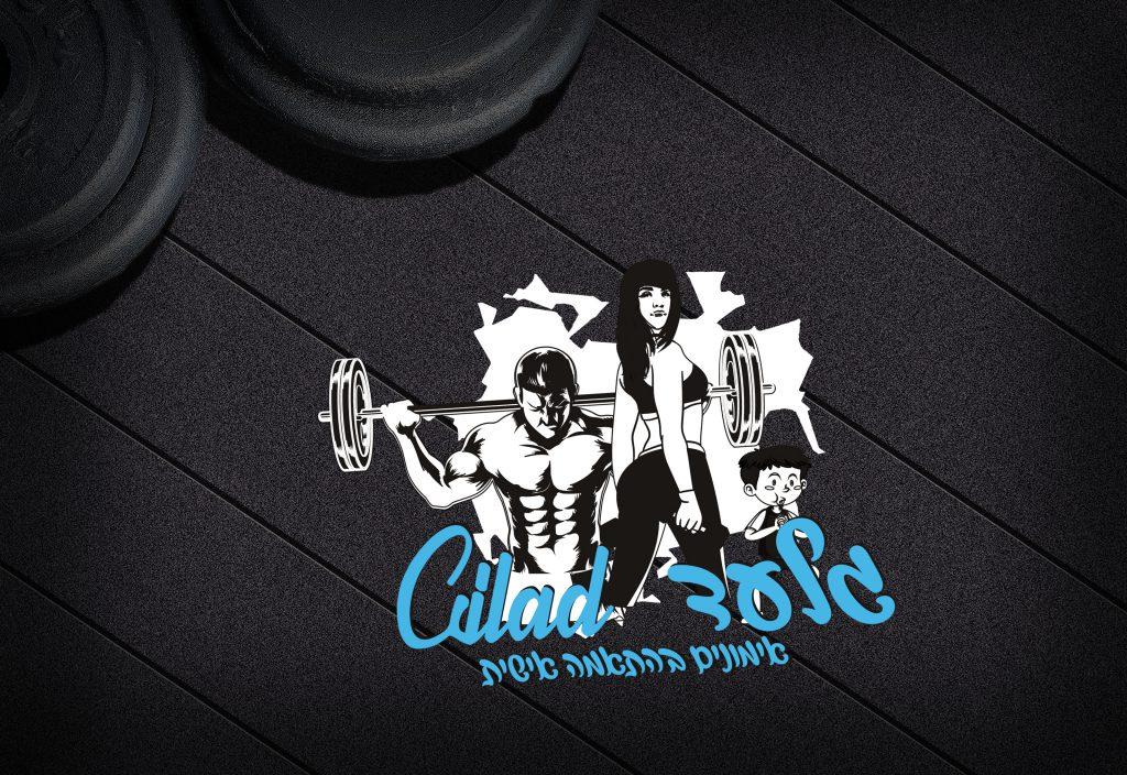 לוגו עבור מאמן אישי סטודיו מגה דזיין