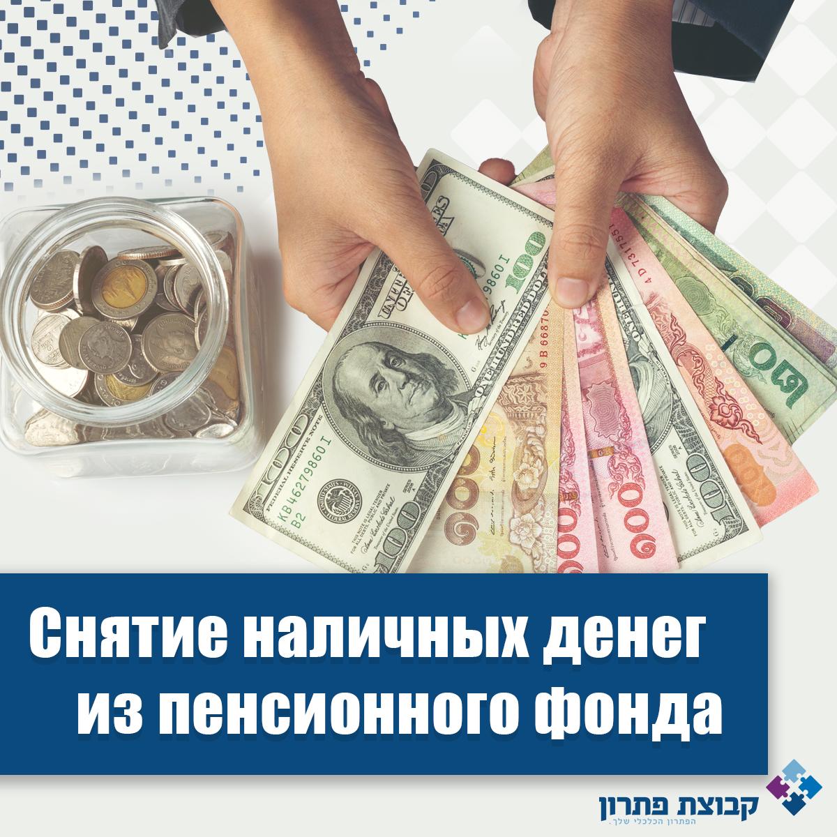 עיצוב לחברה פיננסית בשפה הרוסית סטודיו מגה דזיין