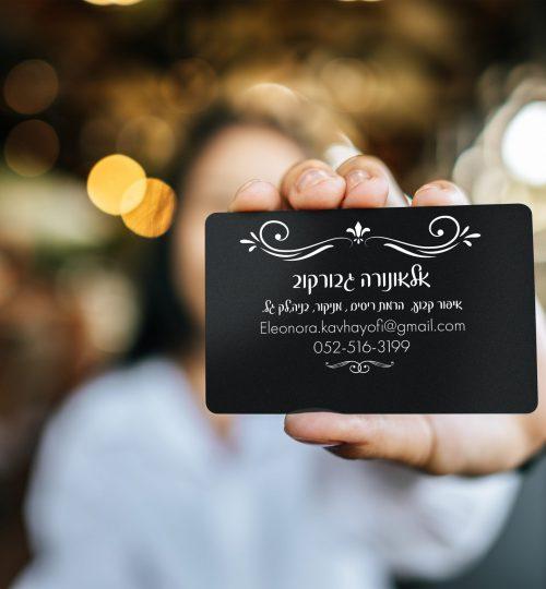 כרטיסי ביקור קוסמטיקה קו היופי סטודיו מגה דזיין