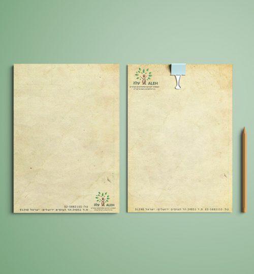 הדמיה- ניירת משרדית