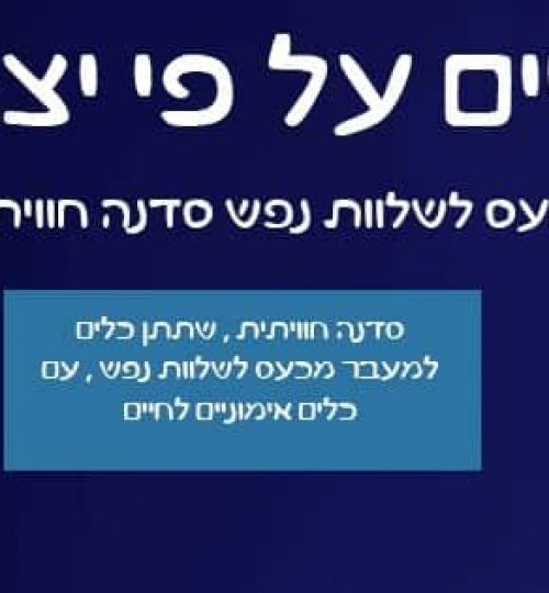 עיצוב קאבר לפייסבוק מגה דזיין סטודיו
